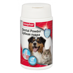 Dental Powder 75g-...